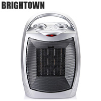 space heater product image of brightown small