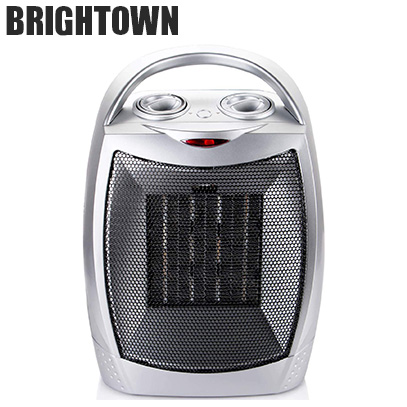 space heater product image of brightown