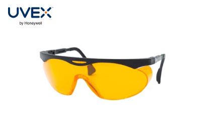 uvex skyper product image